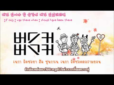 [480p] Busker Busker - Love Is Timing (Eng & TH-Sub) Mp3