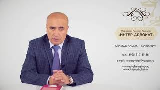 Намик Азимов. Налоговая проверка