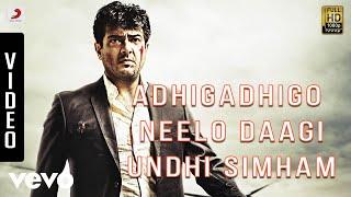 Billa 2 Telugu - Adhigadhigo Neelo Daagi Undhi Simham Video | Ajith Kumar