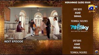Mohabbat Dagh Ki Soorat - Ep 3 Teaser - Digitally Presented by Showbiz Glam - 1st September 21