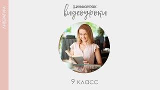 """Видеоурок """"Поэма А.С.Пушкина """"Медный всадник"""""""