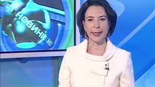 """Объектив-новости"" 3 января 2020"