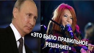 Путин впервые высказался о скандале с Самойловой (16.05.2017)