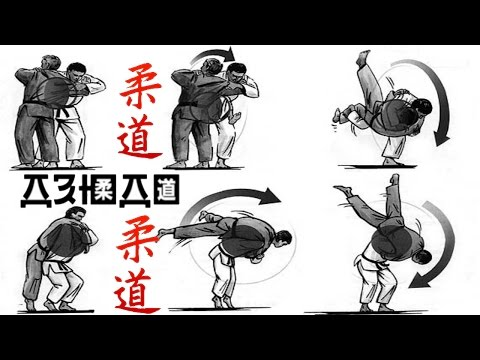 Дзюдо - демонстрация основных приёмов. видео