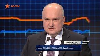 """Смешко: Россия использует """"пятую колонну"""" на нашей территории"""