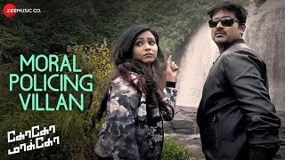 Moral Policing Villan | Goko Mako | Riyaz Ahamed | Thrillokh MC & Nicki Ziee | Arunkanth