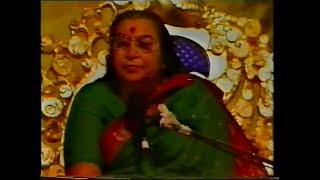 Guru Puja, Criteria To Introspect Yourself thumbnail
