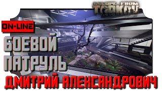 A very passionate rage - Escape from Tarkov - Самые лучшие видео