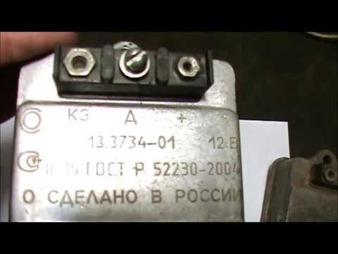 Коммутаторы 131.3734 и 13.3734 УАЗ,ГАЗ,ПАЗ...отличия
