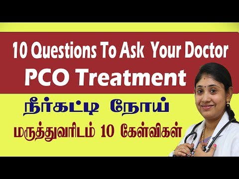 How to cure PCOD problem quick in tamil | இத செஞ்சா