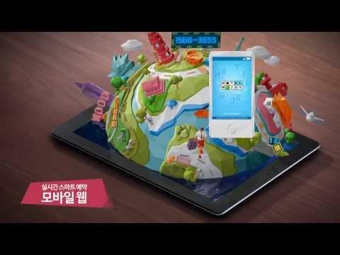 Video of 호텔엔조이-호텔, 콘도, 리조트, 펜션, 당일 예약