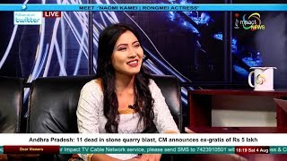 NAOMI KAMEI | RONGMEI ACTRESS On Manung Hutna 04 August 2018