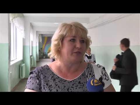 ПРО город. Выпуск 3 октября