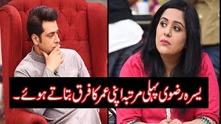 Yasra Rizvi First Time Ever Revealing About Her Age Difference in Salam Zindagi