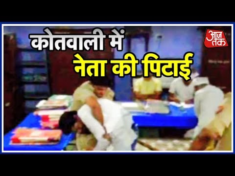 Policemen Allegedly Thrash Samajwadi Party leader In Police Station