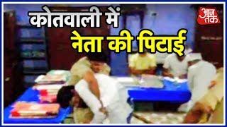Policemen Allegedly Thrash Samajwadi Party leader In Police Station