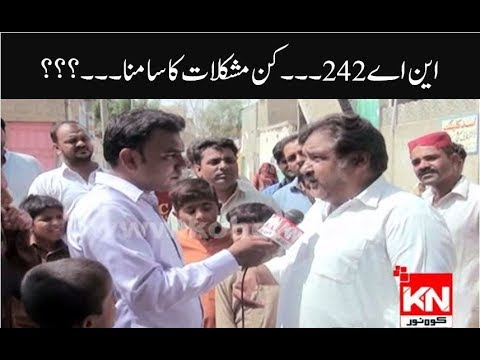 KN EYE 12 September 2018 | Kohenoor News Pakistan