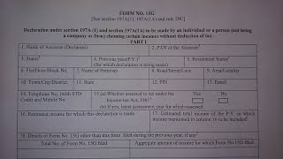 How to Fill Form 15G 2021 ?