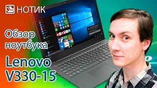 Ноутбук Lenovo V130-15 (81HL003DRA) от компании Cthp - видео 1