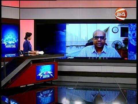 করোনা ভ্যাকসিন দৌড়ে কার অবস্থান কোথায়? | ডা. খোন্দকার মেহেদী আকরাম | 21 September 2020
