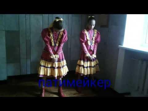 """Лёгкий танец под """"Патимейкер"""" ( Feat.  Пика """" Патимейкер """")"""