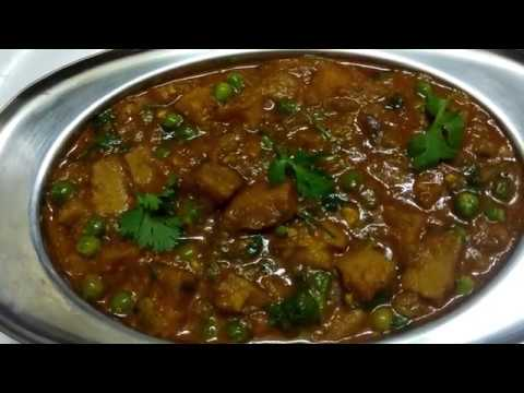 "Try This Variety Rich Gravey ""Elephant Foot (Kandh) Curry"" With Roti/Naan Or With Rice"