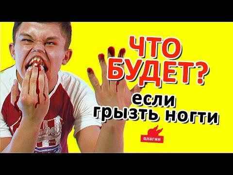 Глисты у детей как выражаются
