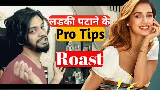 How To Impress A Girl | Pro Tips To Impress A Girl | Roast Video