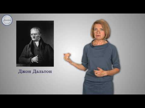 Атомно-молекулярное учение в химии