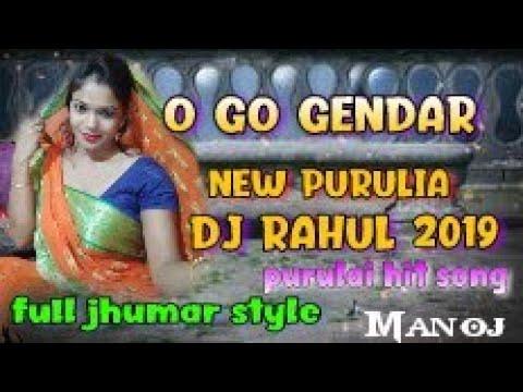 By Photo Congress || Purulia Dj Audio Gaan Download