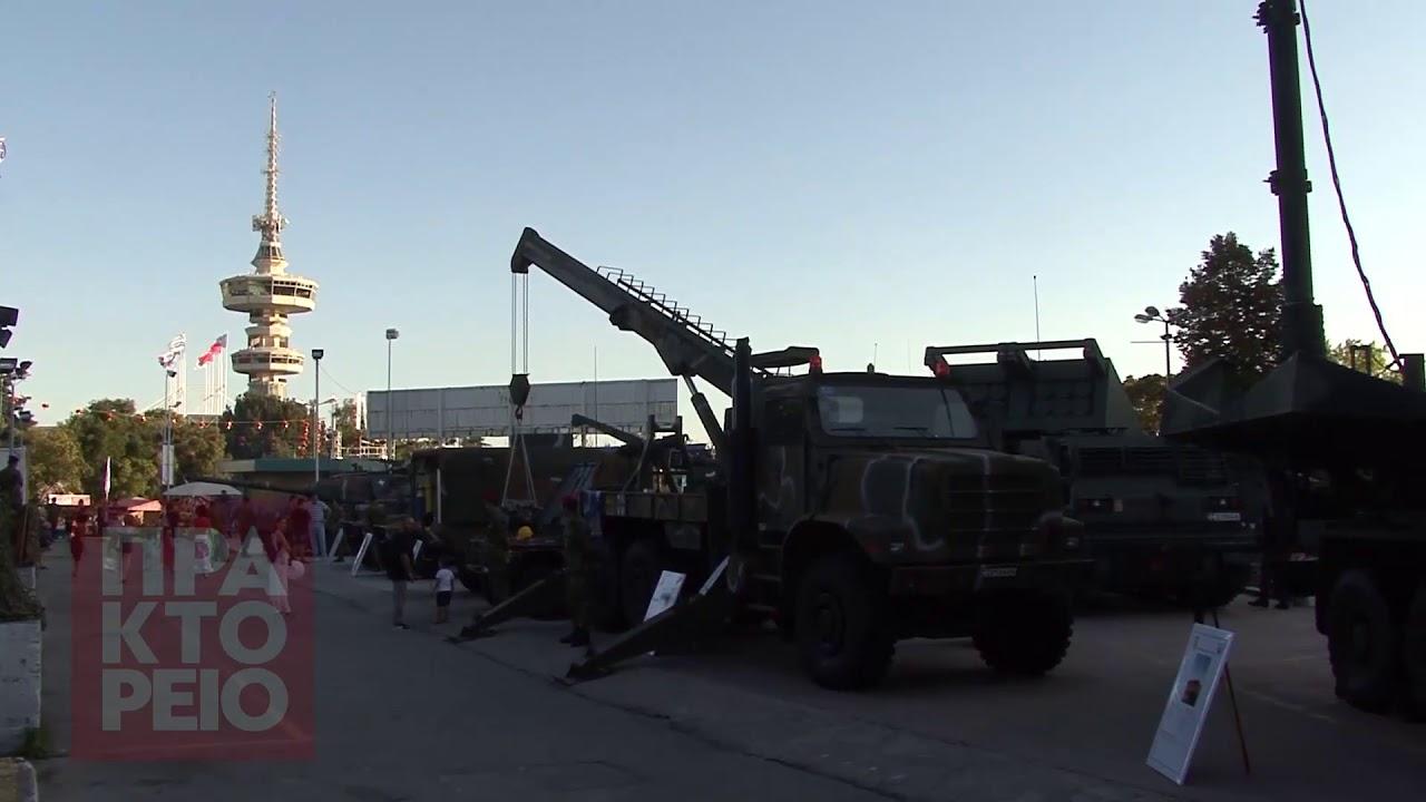 Η παρουσία των Ενόπλων Δυνάμεων στην 82η ΔΕΘ