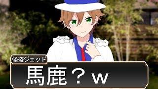 【アニメ】ウザすぎる怪盗〇ッドが草WWWWWWWWWWWWW