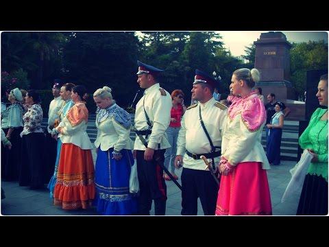 Ялта, Крым | фестиваль казачьей культуры  | Набережная 6 сентября 2015