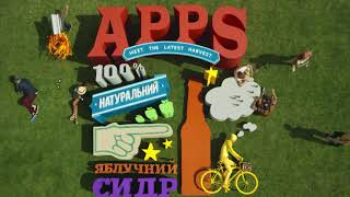 Apps video #