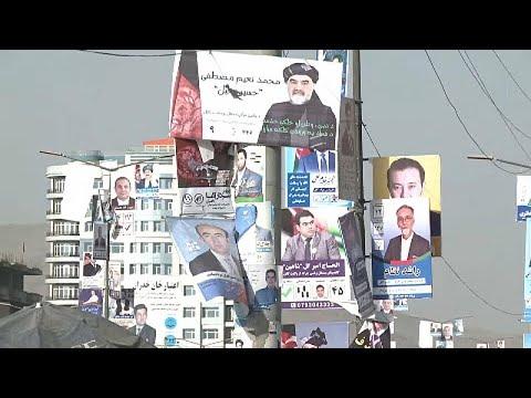 Αφγανιστάν: Εκλογές σε κλίμα φόβου και τρομοκρατίας