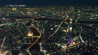 [4KUltraHD]ShinealightonTokyo東京夜景空撮とタイムラプス映像