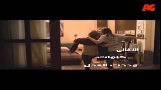 تحميل اغاني تتر مسلسل الداعية - 2013 Elda3ea MP3