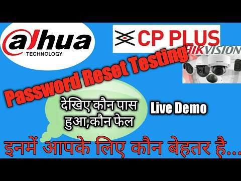 Who is better Dahua vs Hikvision PTZ? home security cameras by Swiss