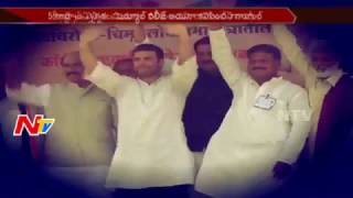 Rahul Gandhi Missing In Action Plan After Election Schedule  NTV