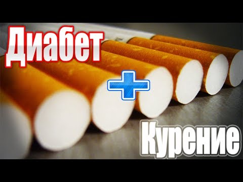 Опухли пальцы при диабете