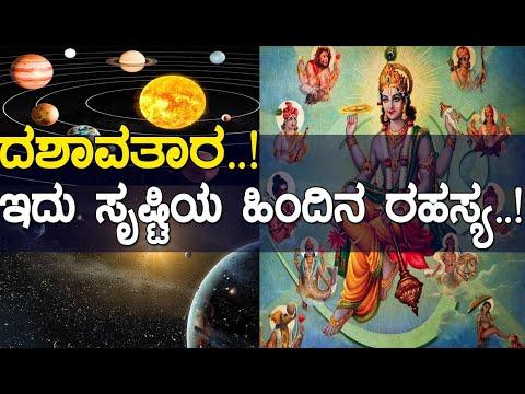 ಕಲಿಯುಗ..!ಯುಧಿಷ್ಠಿರನ ಬಳಿ ಏನು ಹೇಳಿದ್ದ ಗೊತ್ತಾ 'ಕಲಿ'ಪುರುಷ..? Mahabharata part-230