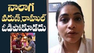 BiggBoss3: Punarnavi Request Audience To Vote For Rahul and Varun