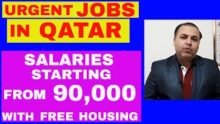 Jobs In Qatar 2019    Free Jobs Announced    Salary Starting From 90,000 Rs    Jobs In Dubai