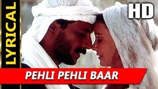 Pehli Pehli Baar With Lyrics | Anuradha Sriram   - YouTube
