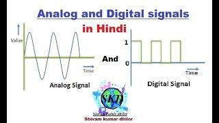 analog and digital signals in hindi