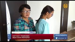 Корейские врачи смогли предотвратить возможную инвалидность 13-летней Самал Жайлаубай