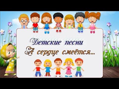 Радость великая людям счастье дарить