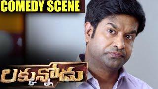 Luckunnodu Comedy Scene - Vennela Kishore and Manchu Vishnu Hilarious Comedy Scene