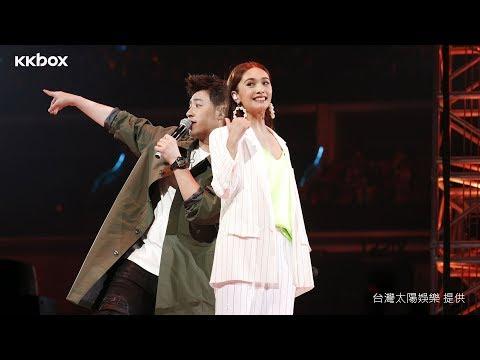 【有影片】楊丞琳演唱會後又放閃!IG告白潘瑋柏「真的超愛他」