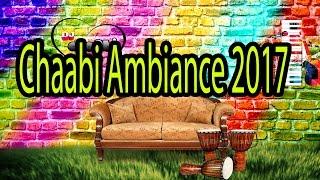 جديد شعبي  2017 Chaabi Nayda